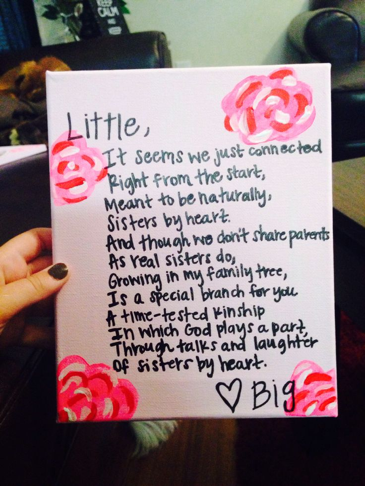 Big And Little Quotes | Quotes About Big And Little 382 Quotes