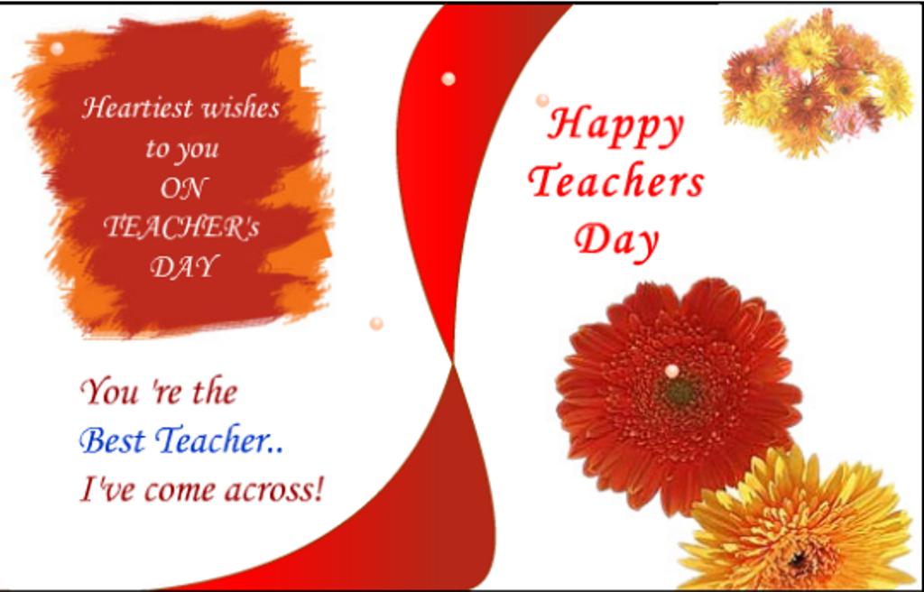 Открытки к дню учителя teacher day
