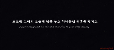 Quotes About Korean Music 27 Quotes