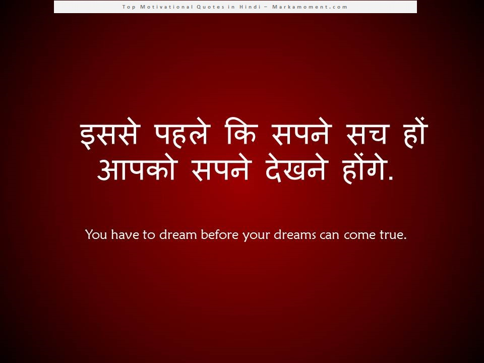 Quotes About Life Hindi 60 Quotes Enchanting Gangster Quotes About Life