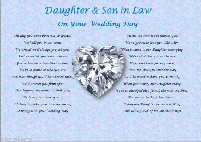 daughter and son in law wedding card verses daughter inspiring