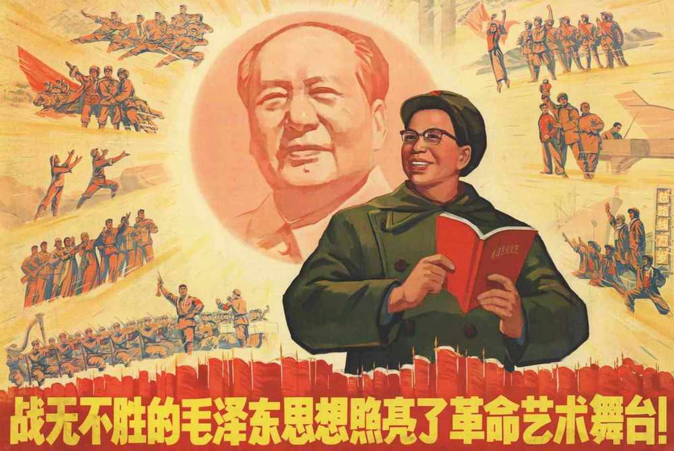 account of chinas cultural revolution More than 45 years ago, chairman mao zedong launched the tumultuous great proletarian cultural revolution, which led to the destruction of millions of chin.