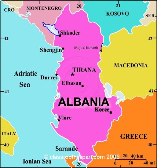 Албания где находится на карте