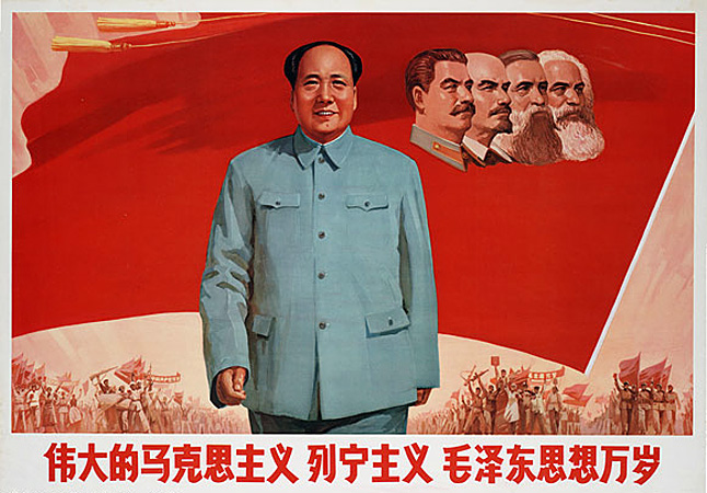 a biography of mao tse tung a chinese communist party leader Article abstract: military significance: mao led the chinese communist party to victory in a successful revolt against the nationalists and established a communist government mao zedong became the paramount chinese communist party leader and one of the most important theorists and strategists in.