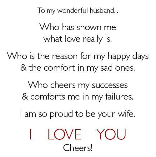 Http Quotes Lol Rofl Com I Love You For Husband