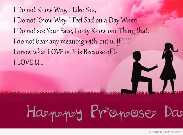 Proposal Quotes Delectable Quotes About Waiting For Proposal 48 Quotes
