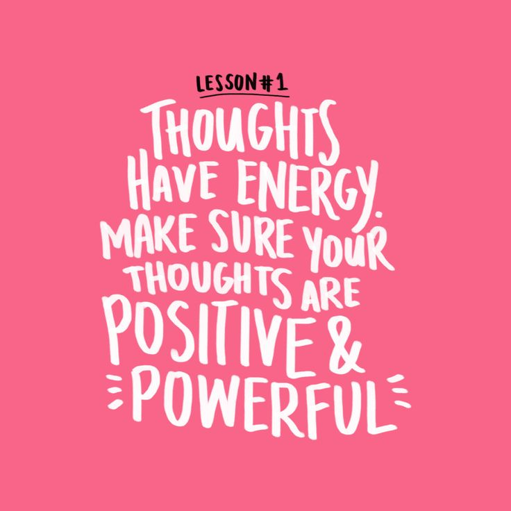 Quotes about positivity