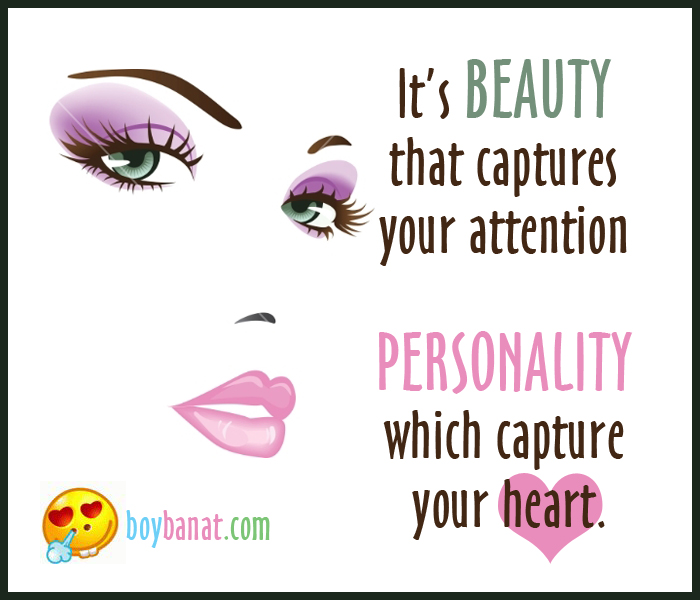 Quotes About Beauty And Image 54 Quotes