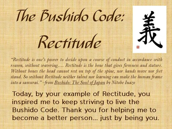 the samurai and the bushido code essay Free and custom essays at essaypediacom take a look at written paper - the bushido code essay sample.