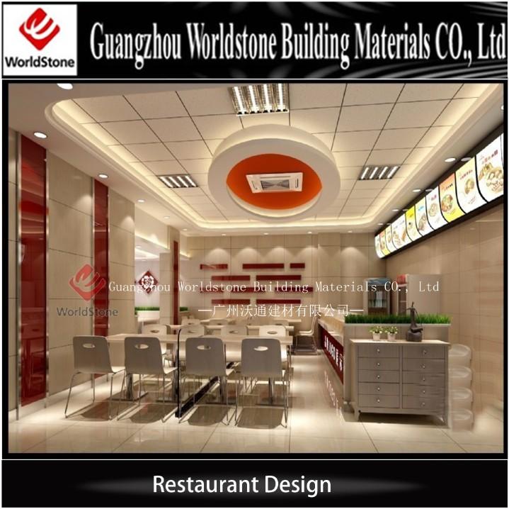 Quotes About Restaurant Design 14 Quotes