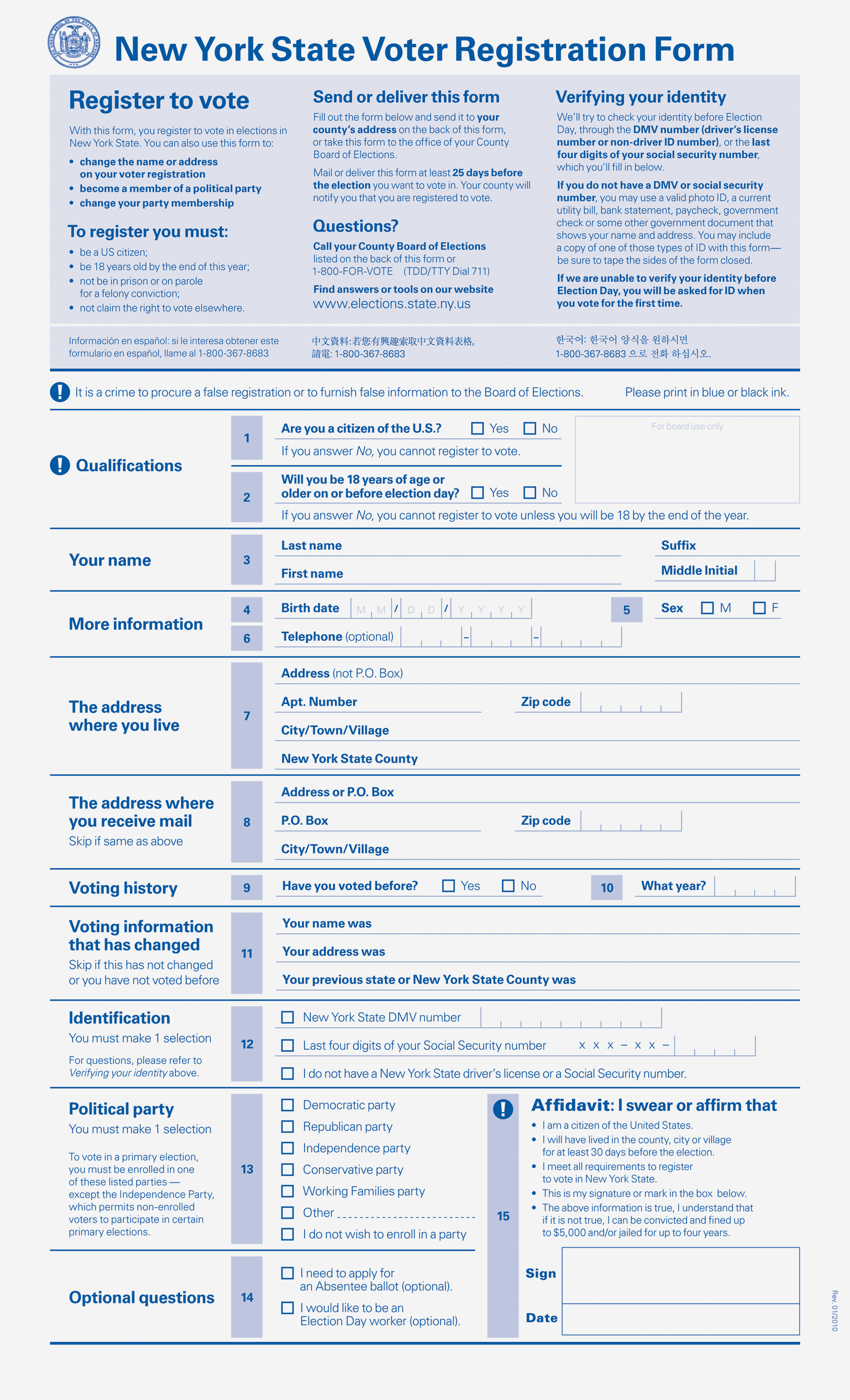 Quotes about Voter Registration 35 quotes – Voter Registration Form