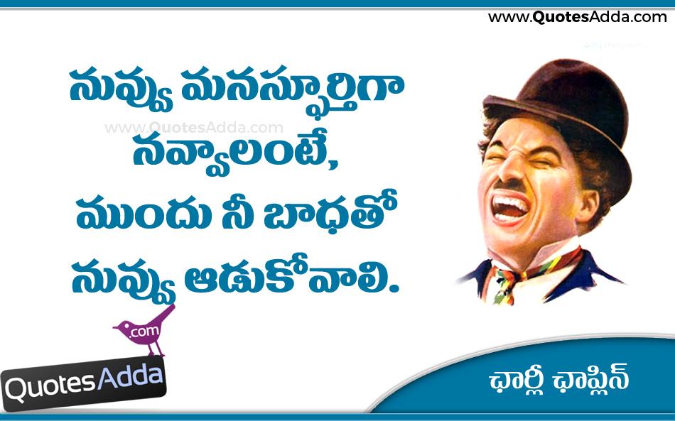 Quotes About Telugu Language 60 Quotes Best Telugu Kindness Quotes