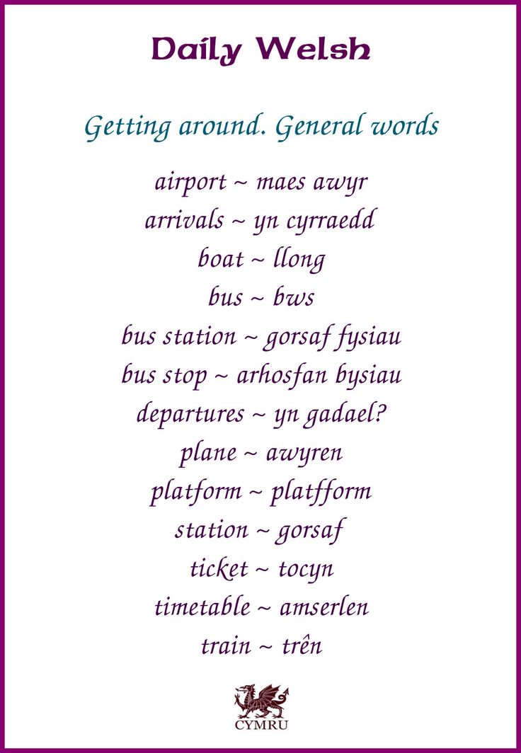welsh word for love