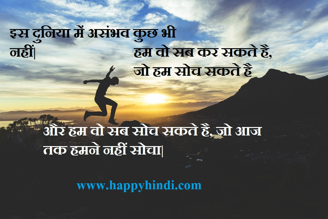 Dating meaning in hindi