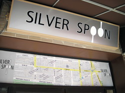 ILVER 