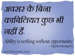 8. 