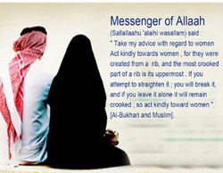 Messenger of Allaah 