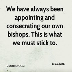 We have always been 