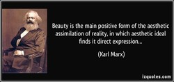 Beauty is the main positive form of the aesthetic 