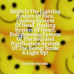 Sihile Is The Lighting 