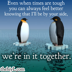 Even when times are tough 