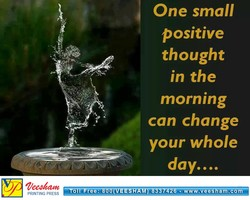 One small 