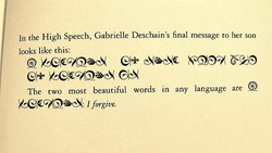 In the High Speech, Gabrielle Deschain's final message to her son 