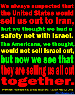 We always suspected that 