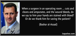 When a surgeon in an operating room ... cuts and 