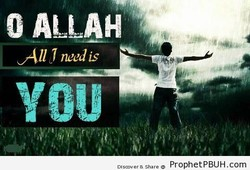 O ALLAH 