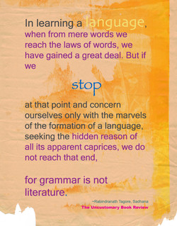 In learning a 