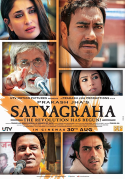 UTV MOTION PICTURES A PRAKASH JHXPRO 