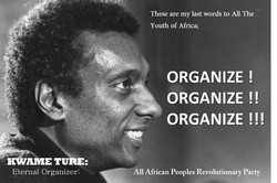 RWAME TURE: 