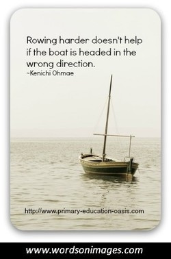 Rowing harder doesn't help 