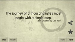 The journey of a thousand miles must 