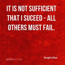 IT IS NOT SUFFICIENT 