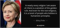 In nearly every religion I am aware 