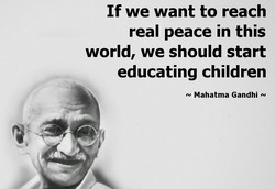 If we want to reach 