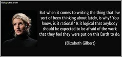 Goluputtar.com 
