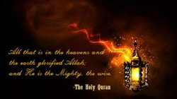 •Tie Holy Quran