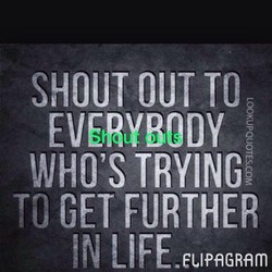 SHOUT 