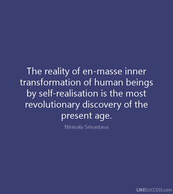 The reality of en-masse inner 
