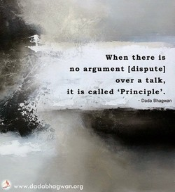 When there is 