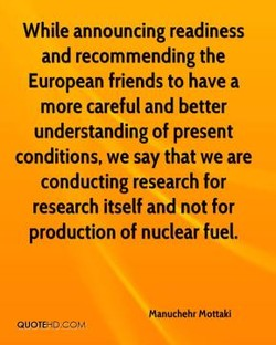 While announcing readiness 