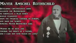 MAYER AMSCHEL ROTHSCHILD 