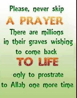 Please, never skip 