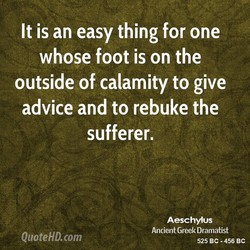 It is an easy thing for one 