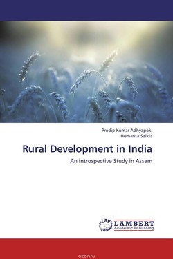 Prodip Kumar Adhyapok 
