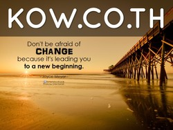 KOW.CO.TH 