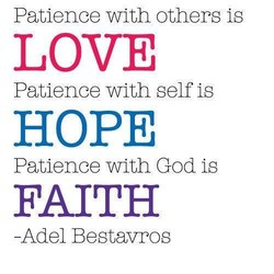 Patience with others is 